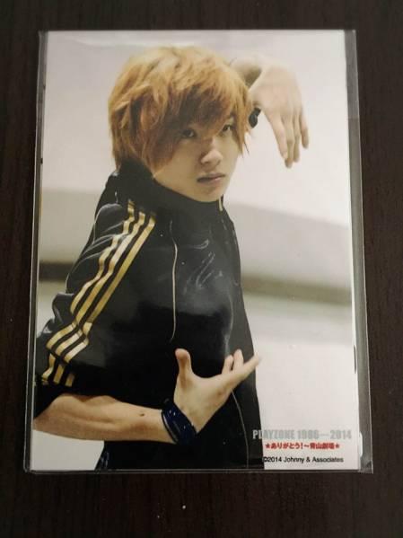 宇宙six They武道『山本亮太』PLAYZONE2014 オリジナルフォト