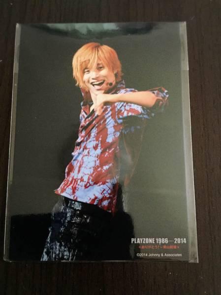 宇宙six They武道『山本亮太』PLAYZONE2014 ステージフォトNo.15