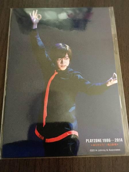 宇宙six They武道『林翔太』PLAYZONE2014 ステージフォト No.18