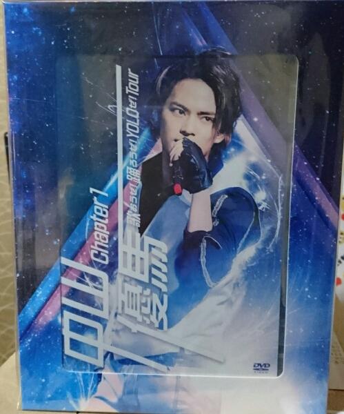 中山優馬 DVD Chapter 1 歌おうぜ! 踊ろうぜ! YOLOぜ! Tour DX