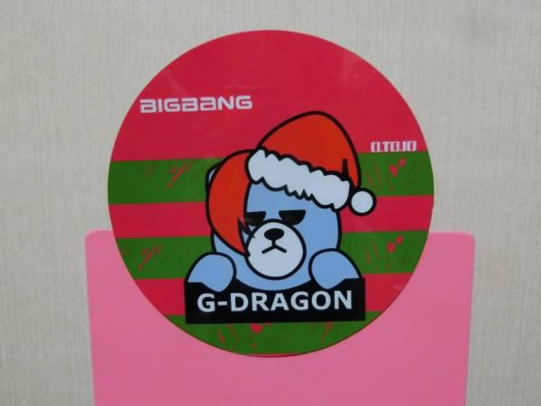 BIGBANG O.TO.10 ☆G-Dragon・ジヨン・サンタベア・マグネット☆