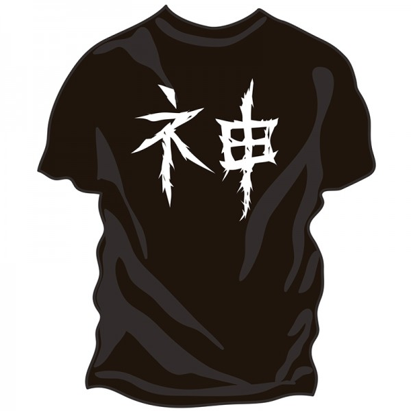 神聖かまってちゃん×HMV 「神 Tシャツ」 Sサイズ ライブグッズの画像