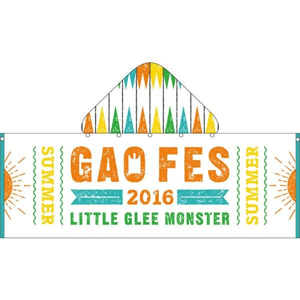 新品 Little Glee Monster GAO FES 2016 ビッグなSUNSUNタオル