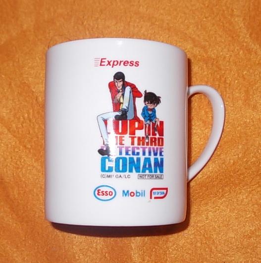 【非売品】ESSO/Mobil/ゼネラル:ルパン3世&コナンのマグカップ
