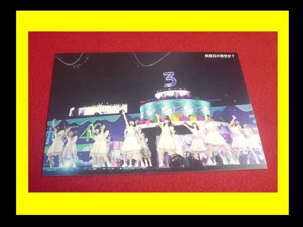 乃木坂46 3rd YEAR BIRTHDAY LIVE限定ポストカード西野七瀬7写真