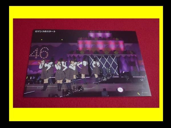乃木坂46 3rd YEAR BIRTHDAY LIVE限定ポストカード西野七瀬9写真