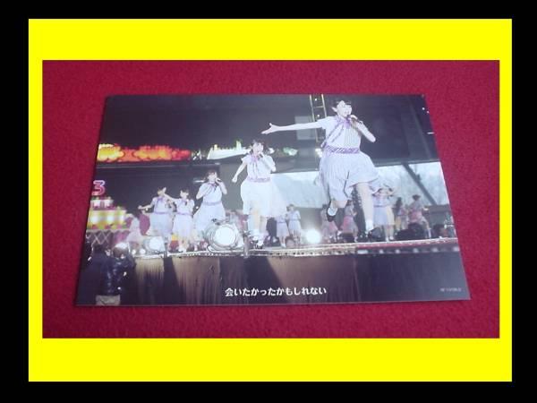 乃木坂46 3rd YEAR BIRTHDAY LIVE写真ポストカード生駒里奈 限定