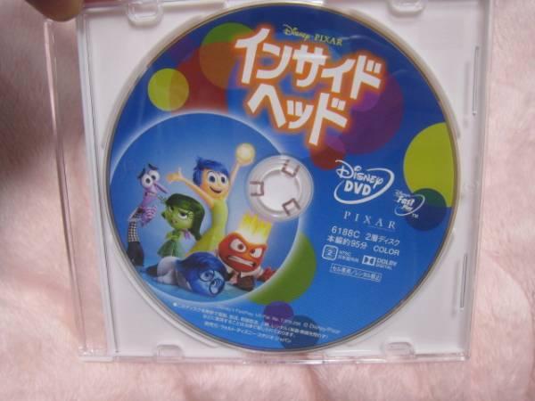 国内正規品DVD インサイドヘッド DVDのみ ディズニーグッズの画像