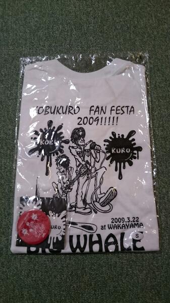 新品未開封★コブクロ★ファンフェスタ2009年 Tシャツ★サイズS★グッズ
