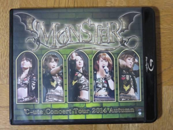 ℃-uteコンサートツアー2014秋~モンスター~ [Blu-ray] ライブグッズの画像