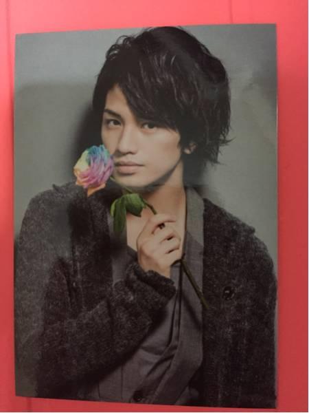 Sexy Zone 中島健人グッズ カラフルEYES CD通常盤 トレカ カード