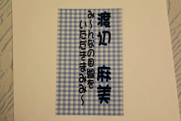 Oderペンライトフィルム はっちゃけ隊 from PASSPO☆ ライブグッズの画像