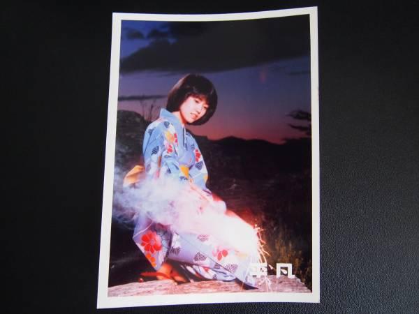 松本 伊代 1982 1983 平凡 懸賞 当選 生写真 貴重 レア