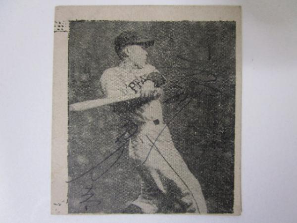 西日本パイレーツ 永利勇吉 直筆サイン入り ブロマイド 野球 グッズの画像