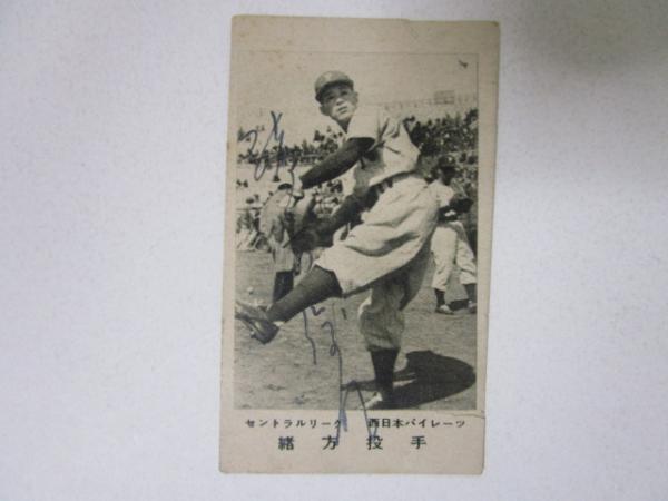 西日本パイレーツ 緒方俊明 直筆サイン入り ブロマイド 野球 3 グッズの画像
