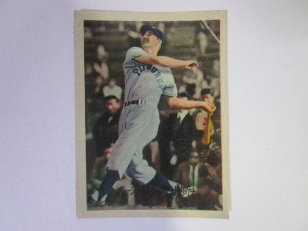 パイレーツ ジョージ・ストリックランド ブロマイド 野球 カード グッズの画像