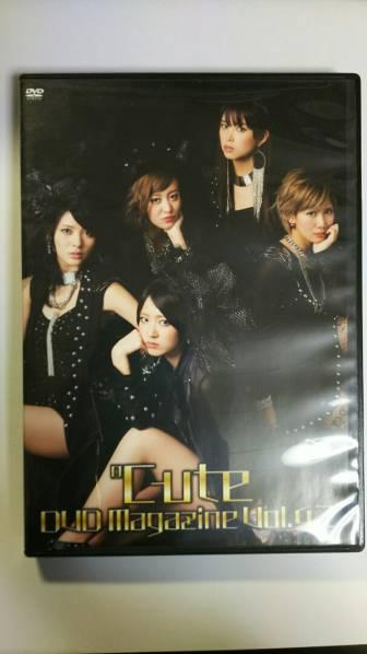 ■℃-ute DVD MAGAZINE Vol.42 ライブグッズの画像