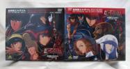■貴重品■重戦機エルガイム メモリアルボックスⅠ&II [DVD]