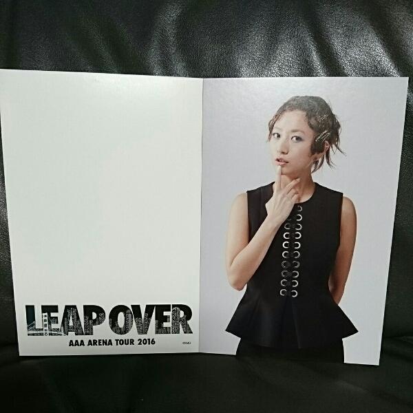 AAA LEAP OVER 2016 伊藤千晃 ポストカード 未使用