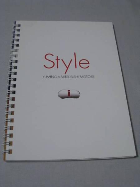 松任谷由実☆YUMING×三菱 苗場Vol.26 Styleブック ライブグッズの画像