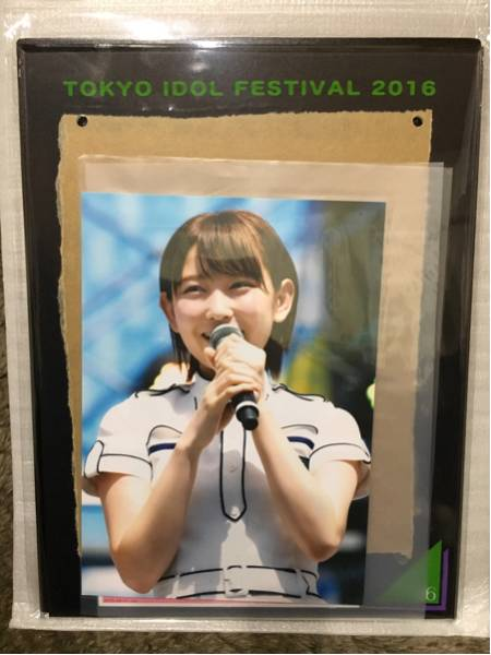 【欅坂46 志田愛佳】TIF2016 神の手 限定 フォトフレーム ライブ・握手会グッズの画像