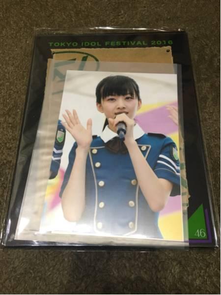 【欅坂46 原田葵】TIF2016 神の手 限定 フォトフレーム
