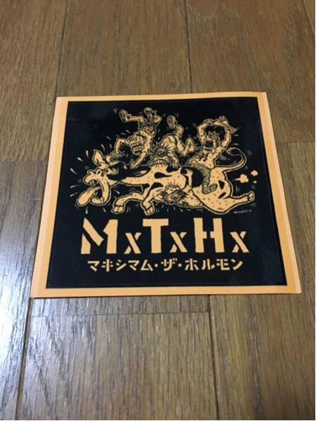 マキシマム ザ ホルモン ステッカー MxTxHx