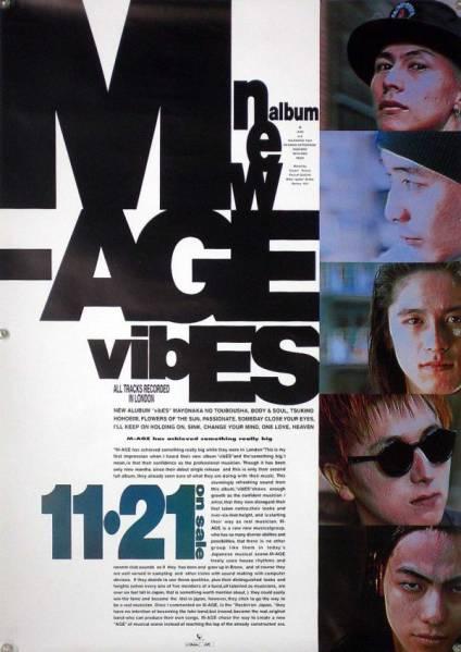 M-AGE エム・エイジ B2ポスター (2C01011)