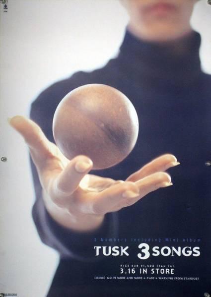 TUSK 板谷祐 SLUT BANKS B2ポスター (1X17014)