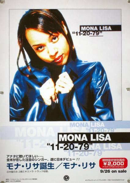 MONA LISA モナ・リサ B2ポスター (2C14004)