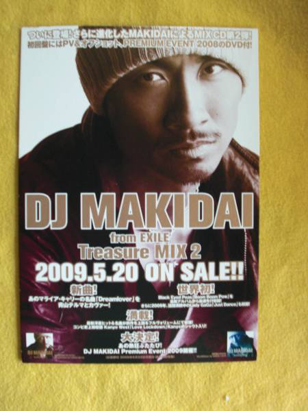 DJ MAKIDAI from EXILE Treasure MIX 2 告知ポップスタンド