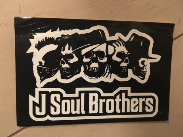 J soul Brothers ステッカー