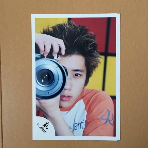 即決¥1500★嵐 公式写真2147★二宮和也 初期 カメラマン 嵐ロゴ