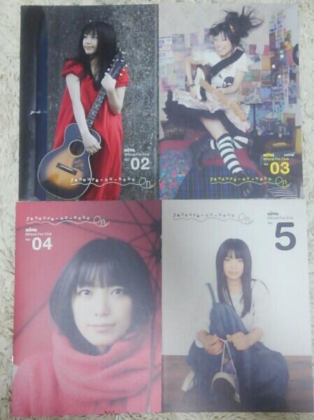 miwa ファンクラブ会報 vol.2-5 ライブグッズの画像