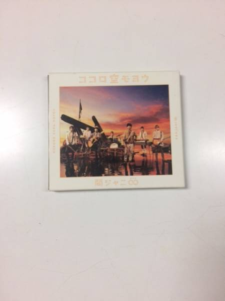 T22 関ジャニ∞ ココロ空モヨウ 初回限定盤 CD+DVD_画像1