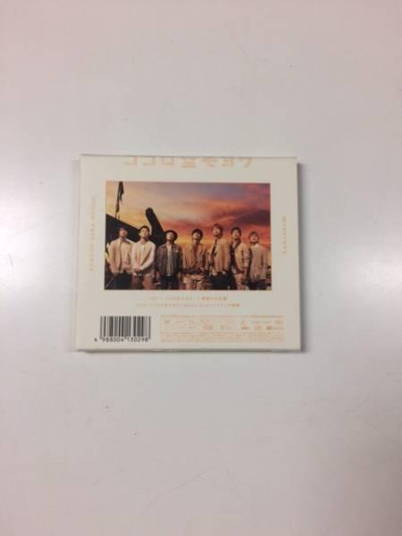 T22 関ジャニ∞ ココロ空モヨウ 初回限定盤 CD+DVD_画像2