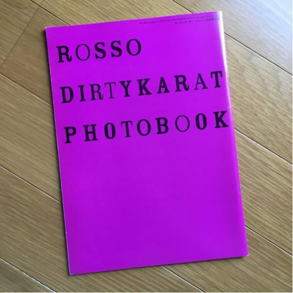 ⑦ ロッキングオンジャパン 2004年 Vol.270 付録 ROSSO別冊スペシャルフォトブック 写真集 ロッソ チバユウスケ