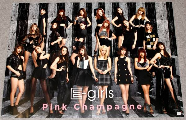 ● 特典ポスター E-girls [Pink Champagne]