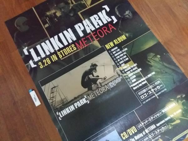 送料290●89cm ポスター リンキンパーク Linkin Park metal a
