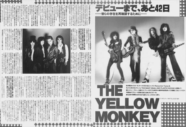 THE YELLOW MONKEY イエローモンキー初期 切り抜き indies~