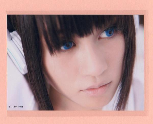 AKB48 前田敦子 Beginner ドンキホーテ 生写真