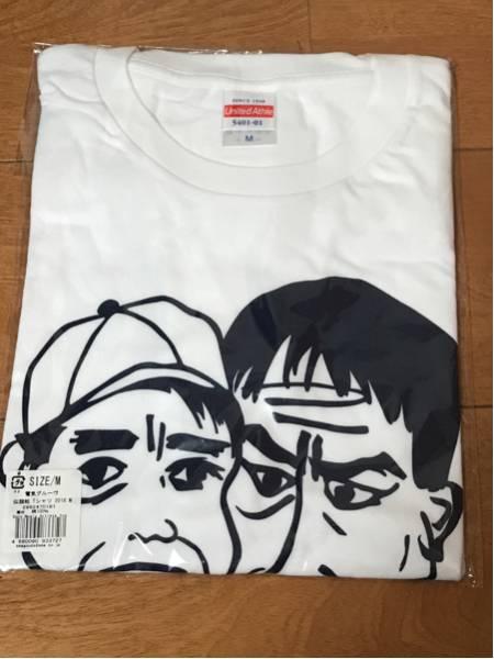 新品「電気グルーヴ 似顔絵 フェスTシャツ (サイズM)」
