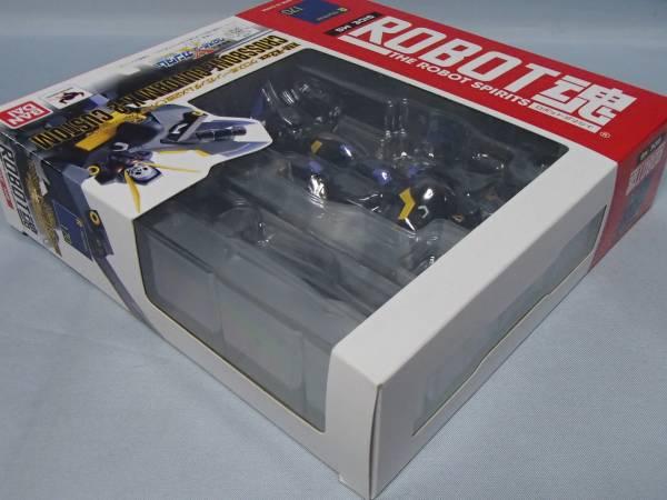ROBOT魂 クロスボーン・ガンダムX2改 (フルアクションVer.)_画像3
