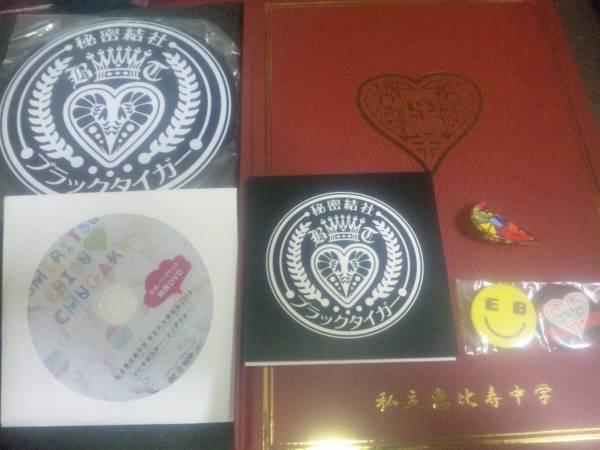 私立恵比寿中学 グッズまとめ サイン入り写真有り DVD 冊子 ライブグッズの画像