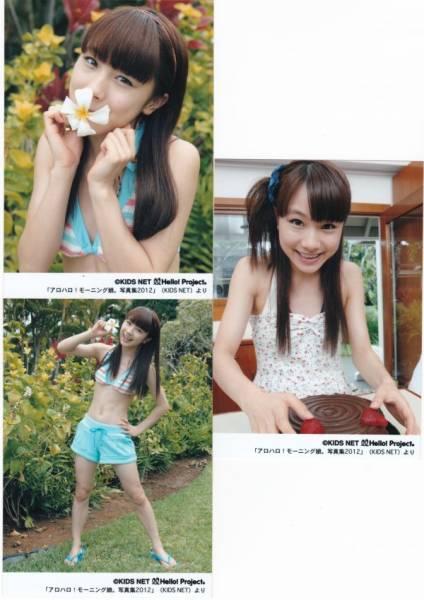 石田亜佑美 モーニング娘 L版生写真 5枚セット B