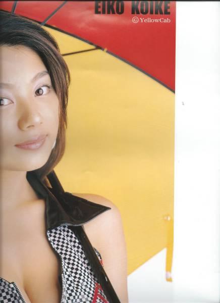 2003 小池栄子、森ひろこ、佐藤江梨子、MEGUMI、根本はるみ 新品 グッズの画像