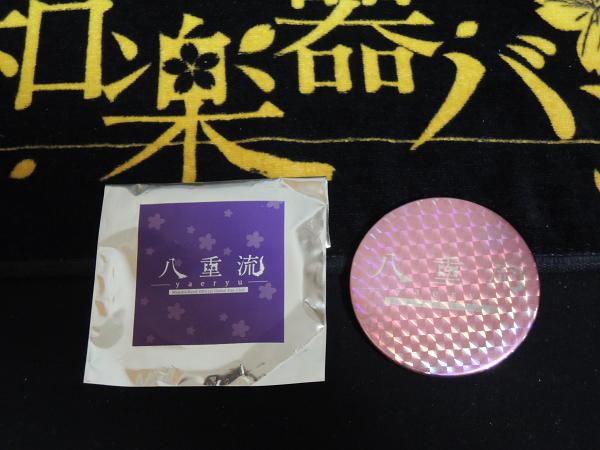和楽器バンド FC限定オリジナル缶バッジ【八重流/ピンク】