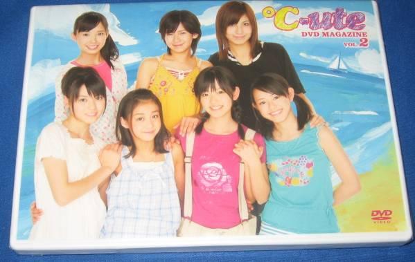 ℃-ute DVD MAGAZINE Vol.2 マガジン キュート 未開封品