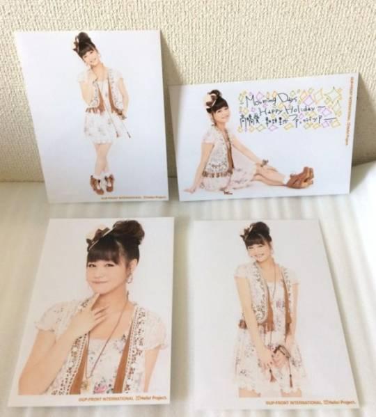 【即決】新垣里沙 2L判生写真 4枚セット 愛ガキバスツアー