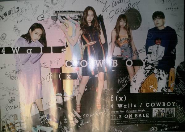 貴重! 未使用★F(X)★「4 Walls/COWBOY」★告知ポスター ライブグッズの画像